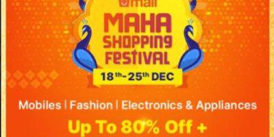 Christmas special Maha Shopping Festival