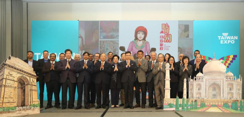 Taiwan Excellences smart living ICT products
